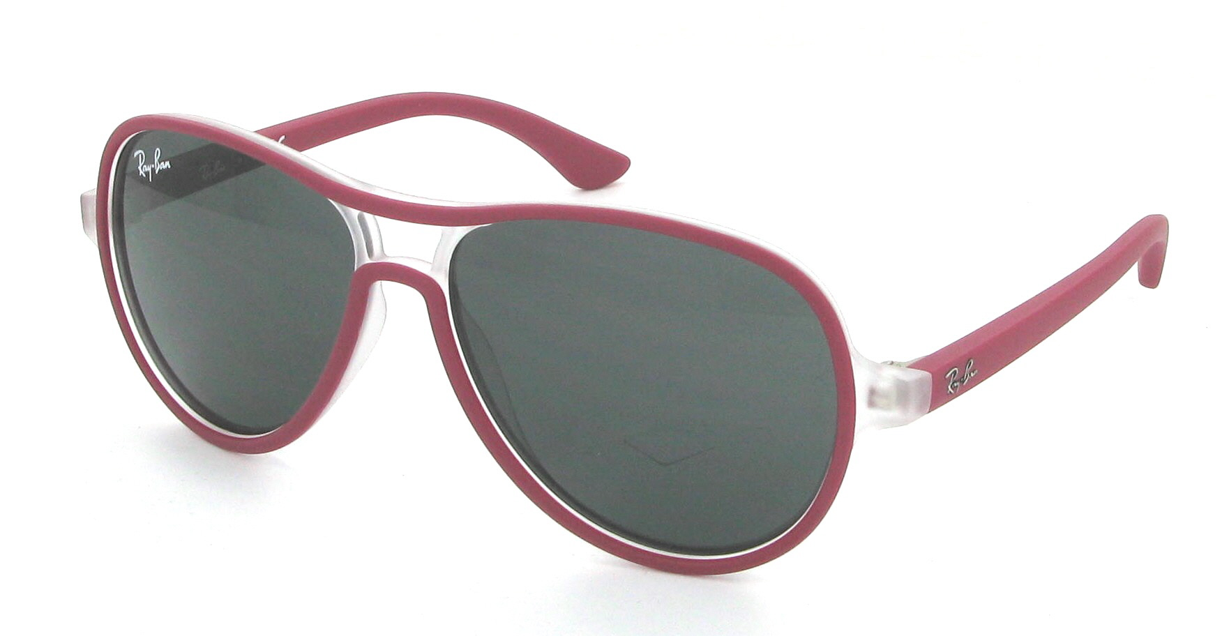 lunette soleil ray ban bebe